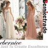 2014着の最新の長い恋人の花嫁衣装