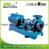 中国の製造者の多段式ステンレス鋼の産業水ポンプ