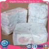 Tecidos profissionais do bebê do fabricante de China