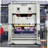La Cina H Frame Press Machine con Wet Clutch