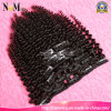 Hand Tied 7PCS/Set 120g/Set African American Clip in Human Hair Extensions