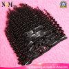 プラスチック人間の毛髪の拡張のヘアークリップ手によって結ばれる7PCS/Set 120g/Setのアフリカ系アメリカ人クリップ