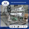 Ligne de traitement d'eau à l'osmose inverse haute pression avec couverture de FRP
