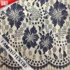 Tessuto del merletto di alta qualità per usura delle donne