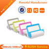 Функциональный крен 4800mAh Mobile Power с Mirror
