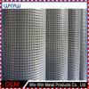 L'abitudine gradua lo schermo secondo la misura tessuto di alluminio della rete metallica dell'acciaio inossidabile del rame fine del metallo