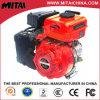 motor de gasolina rotatorio de la mejor venta de 6.5HP 200cc 168f