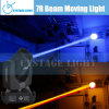 Популярное Cheapest Prouducts 230W 7r Moving Head Spot