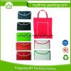 Рециркулируйте мешок промотирования Eco Non сплетенный складывая