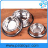 Chien en métal de prix bas alimentant la cuvette d'animal familier d'acier inoxydable (HP-304)