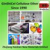 Порошок Ginshicel белый Top-Quality с самыми лучшими керамикой цены и плиткой Garde HEC