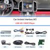 Porsche Macan, 카이엔, Panamera와 의 1080P Android Navigation Box + Video Interface Compatible