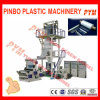PPのプラスチックフィルム吹く機械価格