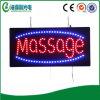 Exhibición estupenda de la muestra del masaje de la venta LED (HSM0015)