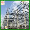 構築デザイン鉄骨構造フレームの倉庫