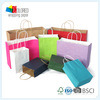 White promotionnel et Brown Papier d'emballage Paper Gift Bags et Paper Shopping Bags avec Customed Logo et Printing