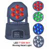 Mini luz principal móvil de la colada del LED 7PCS 12W