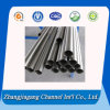 7001 7075 micro Alloy Aluminium Tube Hot Sale en stock
