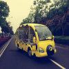 رسم متحرّك شكل جذّابة كهربائيّة زار معلما سياحيّا سيارة [رسغ-118ي]