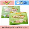 말레이지아를 위한 새로운 Design Leak Guard Widely Use Promotional Wholesale Disposable Cute Baby Baby Diaper 또는 파키스탄 또는 아프리카 또는 멕시코