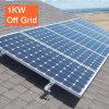 小さいホーム力の使用のための格子太陽エネルギーシステムを離れた1kw