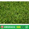 庭のための卸し売り暗号化の庭の草のプラスチック擬似草の芝生の人工的な草