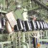 Автоматический завод покрытия порошка