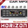 車可聴周波LJL - 658D音楽プレーヤーの可聴周波製品サポートの多用性があるCD、エムピー・スリーフォーマット、車のMP3プレーヤー