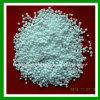白いカラー、低価格の尿素の化学肥料