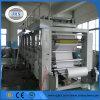 Dispositivo a induzione di carta, macchina di fabbricazione di carta dell'ncr/attrezzatura di produzione