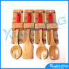 Happilar Bamboo 4PCS Utensil Set