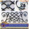 담과 Gate Wrought Iron Panels