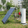 철수된 관 태양열 수집기를 가진 균열에 의하여 압력을 가하는 태양 온수기