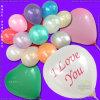 膨脹可能な真珠色愛形の気球