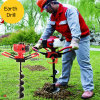 2-Men Use 52CC Earth Drill (GD001D)