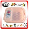 卵の定温器VA6