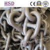 E. Galvanized Stud Anchor Chain, 10mm-72mm mit Good Quality