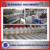 Машинное оборудование листа волны PVC низкой цены прессуя