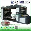 4 печатная машина Flexo пленки стога BOPP цвета высокоскоростная
