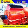 鉄鋼の生産ライン良質のハンマー・クラッシャー