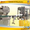 自動料理油びん詰めにする機械