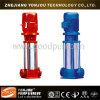 多段式縦の管ポンプ、消火活動のジョッキーポンプ、ステンレス鋼の高圧水ポンプ