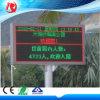 表示を広告するための屋外の単一カラーLED印