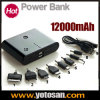 12000mAh Rechargeable Power Bank