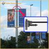 旗ブラケット(BT78)を広告する屋外ランプの柱