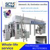 Automatische PVDC/PVC/Aluminum Folien-Beschichtung/lamellierende Maschine