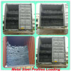 سقف قرص كنيز 60 /Furring/Steel قطاع جانبيّ