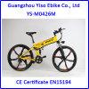 36V, 10.4ah motorizó la bici eléctrica plegable de la montaña E