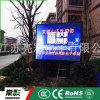 El panel al aire libre a todo color de P12 RGB LED para el anuncio