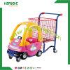 Chariot de achat à enfants de supermarché (HBE-K-3)